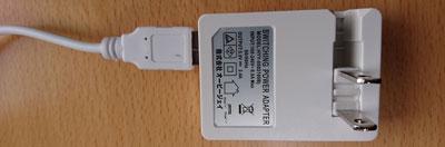 inti4の電源アダプター