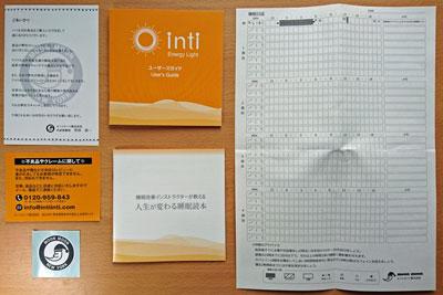 inti4の説明書・マニュアル
