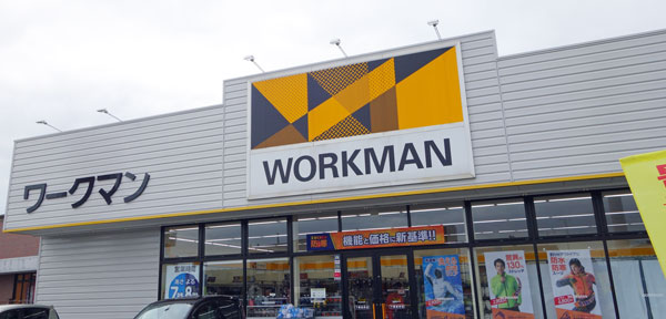 ワークマンの店舗