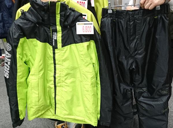 ワークマンのイージス・レインウェア・バイクウェア・防寒着の通販 ...