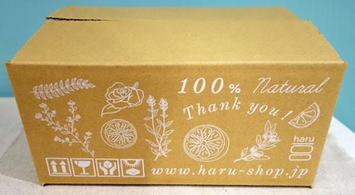 kurokamiスカルプの箱