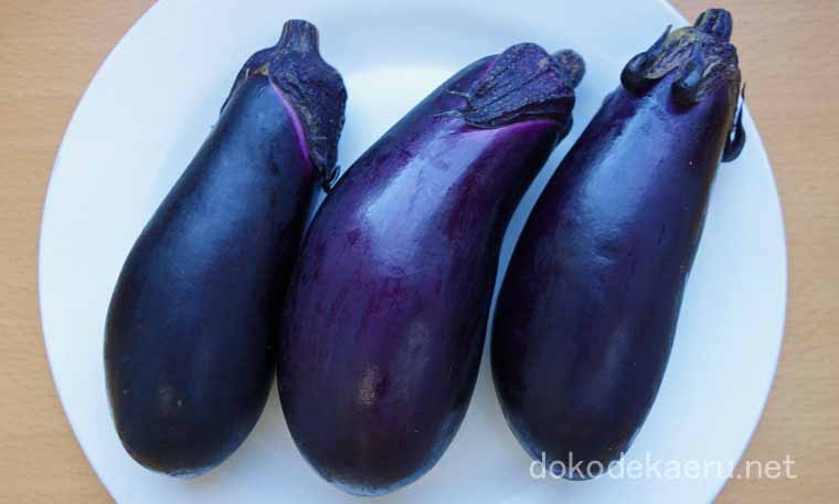 秋川牧園の旬の野菜