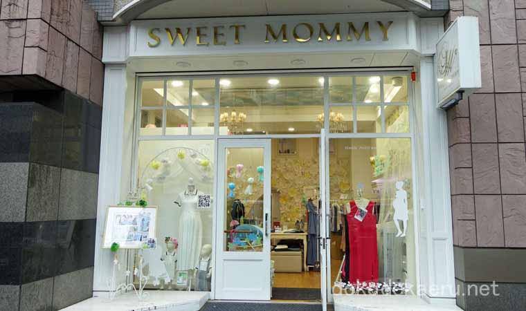 スウィートマミー(Sweet Mommy)