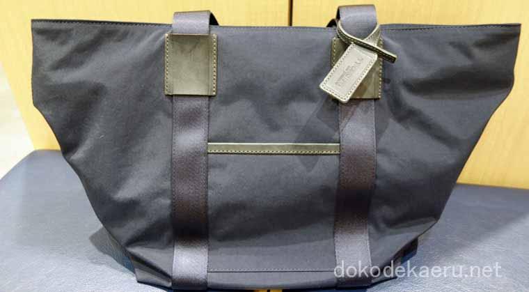 BEAU DESSIN(ボーデッサン)のメンズバッグ
