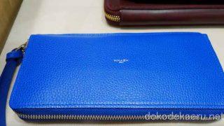 HMAEN(アエナ)の財布