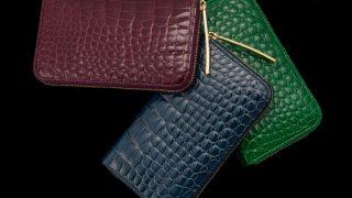 池田工芸の財布