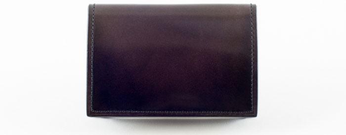 YAC152 コインケース