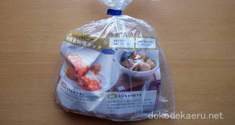 白身魚のフライ+かぼしゃの彩煮