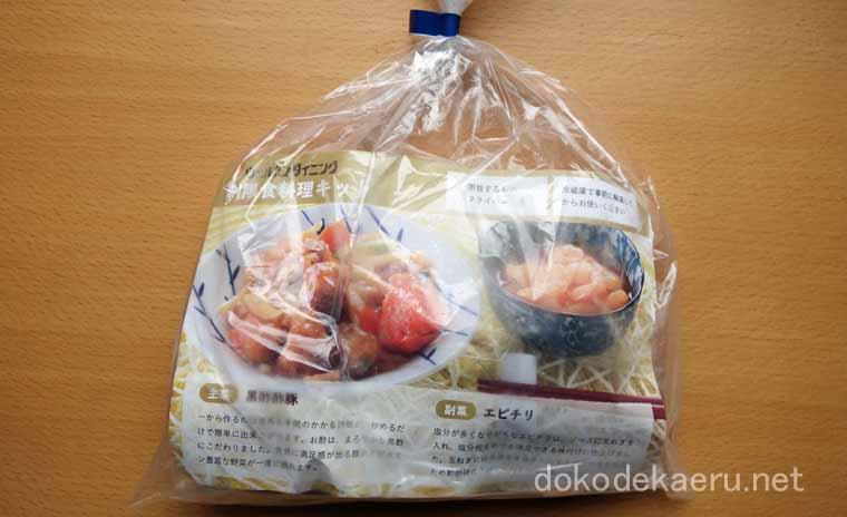 黒酢酢豚+エビチリ
