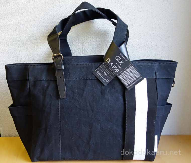 JOURNEY resort tote LARGE SPACE