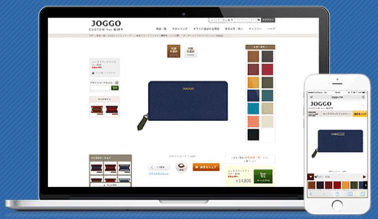 JOGGO(ジョッゴ)とは?