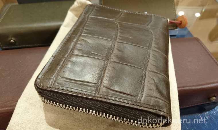 BEAU DESSIN(ボーデッサン)のメンズ財布