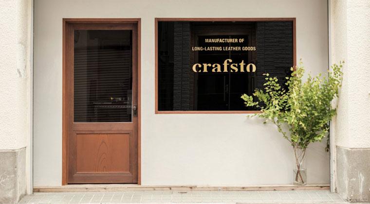 crafsto(クラフスト)ファクトリー