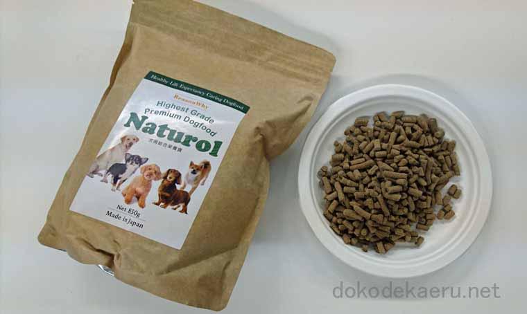 ナチュロルドッグフード(Naturol)