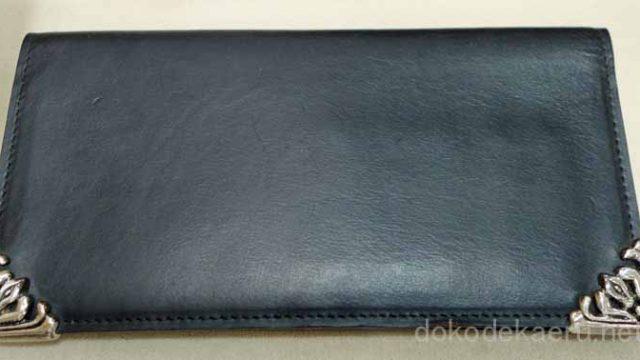 二宮五郎商店の財布