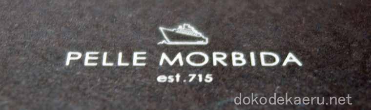 ペッレモルビダ(PELLE MORBIDA)はどんなブランド?