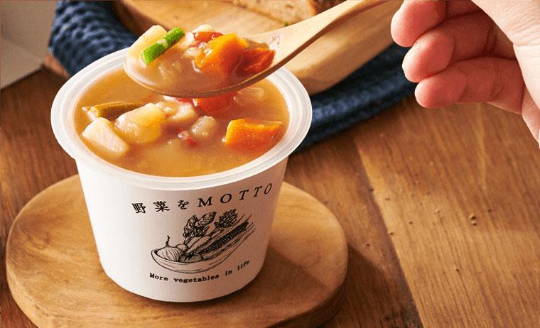 モンマルシェ「野菜をMotto!!」
