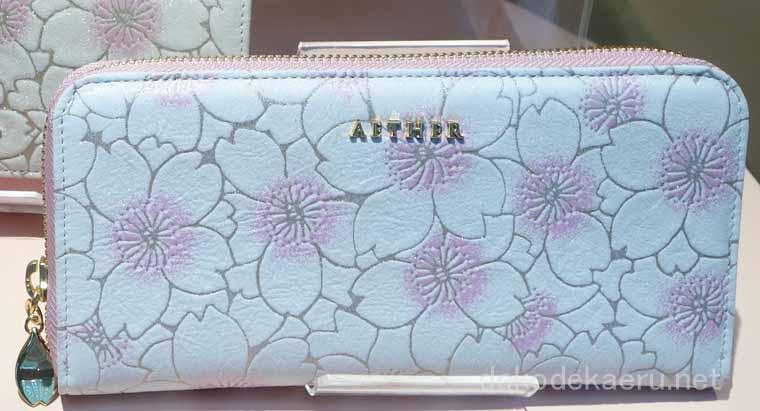 エーテル(AETHER)のレディース財布