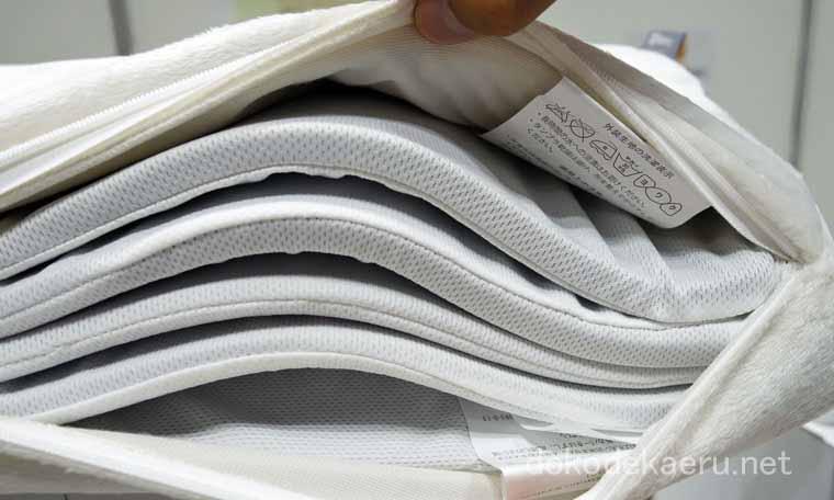モットン枕の調整方法