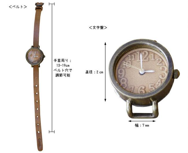 Kanmi. coco watch ポルテ