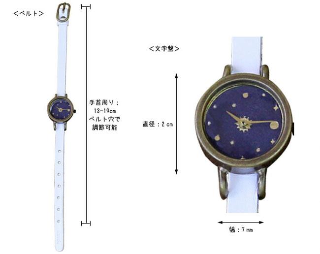 Kanmi. coco watch ホシ WA16-06