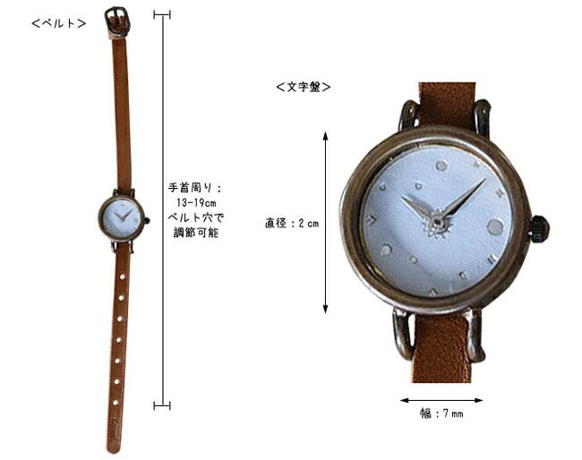 Kanmi. coco watch ソラ WA16-05