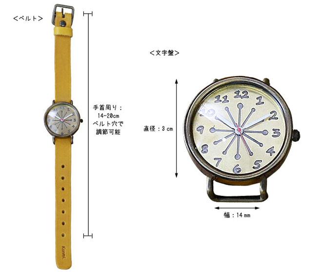 Kanmi. coco watch ビター WA16-03