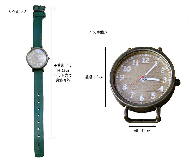 Kanmi. coco watch ノア<
