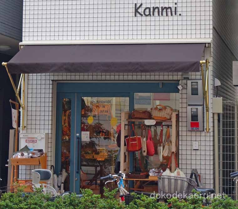 Kanmi.(カンミ)アトリエ