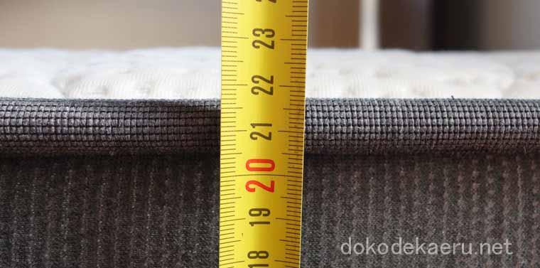 NELLマットレス 厚さ21cm
