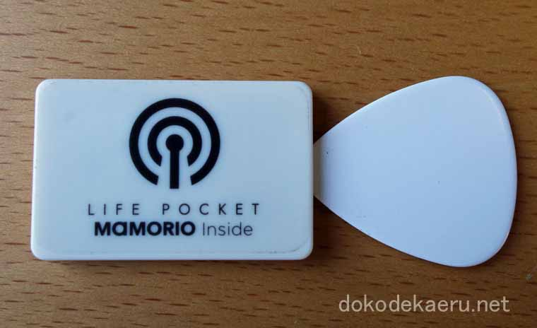 LIFE POCKET(ライフポケット) 紛失防止タグ 電池交換