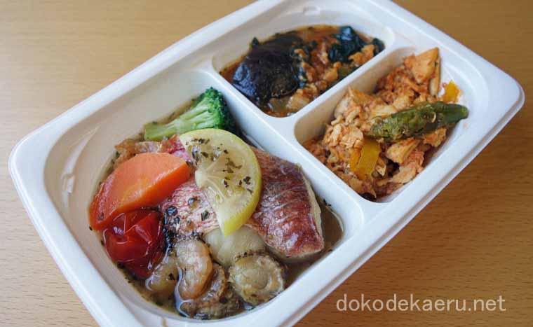 魚介のポワレ香草バターソース