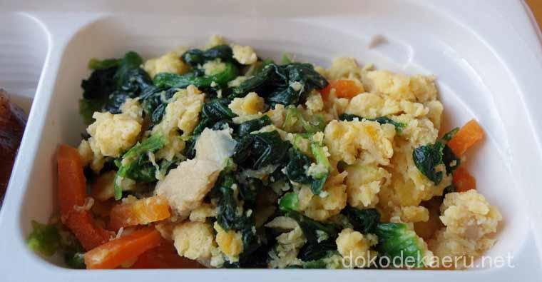 ツナと野菜のオムレツ